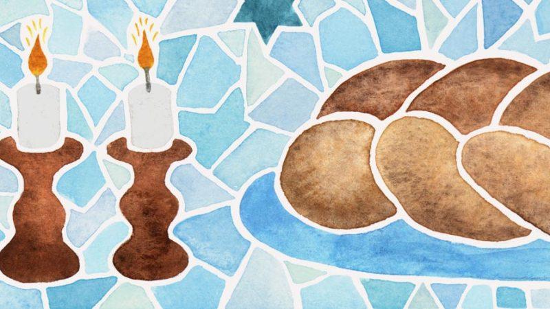 Jewish Holiday Watercolor